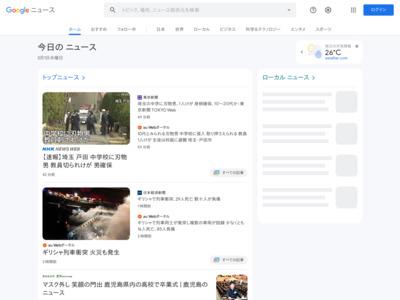 電子マネー、消費増税で利用拡大 ナナコ・スイカ50%超増 – 日本経済新聞