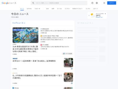 「クレジットカードのセキュリティ対策セミナー(福岡)」開催のお知らせ – 通販通信