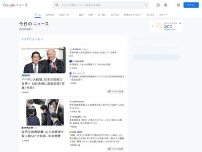 Visa、「決済のトークン化」を欧州で提供へ–「Apple Pay」に好機か – CNET Japan