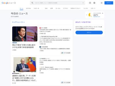 福井・サニーマート株式会社が直営スーパーにアララのハウス電子マネーシステムを採用 – PR TIMES (プレスリリース)