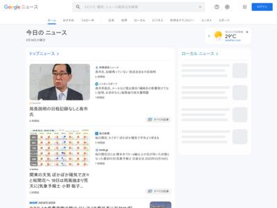 カード情報非保持化「IVR決済サービス」を5月8日に提供開始 テレフォンオーダーのEC・通販事業者様のセキュリティ対策をサポート – SankeiBiz