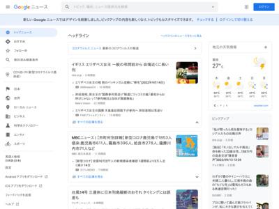 マネーツリーの金融インフラサービス「MT LINK」、 京葉銀行とAPI連携を開始 – PR TIMES (プレスリリース)