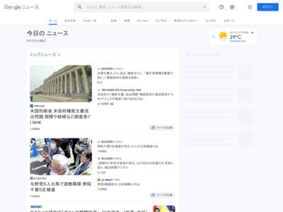 国立大学法人東京農工大学は「 F-REGI 寄付支払い 」を導入し、東京農工大学基金をリニューアルいたしました – CNET Japan
