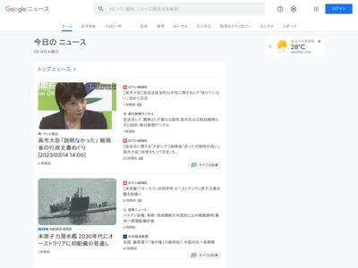 海外旅行で余った外貨を電子マネーに交換できる「ポケットチェンジ」が新たに新宿歌舞伎町インバウンド観光ビル「歌舞伎城」に登場! – 時事通信