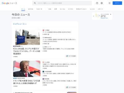 栃木ブレックス カードで応援 – 日本経済新聞