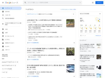 架空請求で電子マネー被害 佐野|下野新聞「SOON」 – 下野新聞