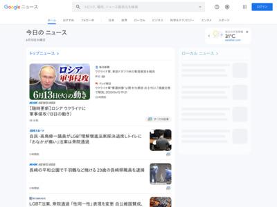 iPhone XSで始めるApple Pay 仕組みや使い方を解説! – ASCII.jp