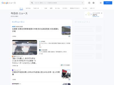イオンが筆頭株主のツルハHD/セブン&アイの電子マネーnanacoを … – 流通ニュース