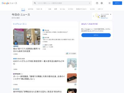 米国株、ダウ3日続伸し23ドル高 金融やハイテクが押し上げ – 日本経済新聞