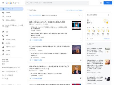 GMOペパボで不正アクセス、個人情報が流出 – 日本経済新聞