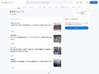 中国は物乞いも電子マネー利用?訪日中国人が1日中見ている「微信」と … – ニフティニュース