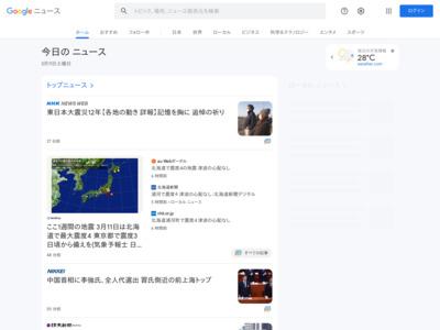 ジュラカ入会でセブンのクーポン – 福井新聞