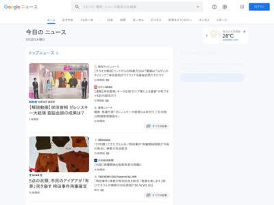 電子マネー購入に不審点多く通報 ファミマ店員詐欺被害防ぐ – 神戸新聞
