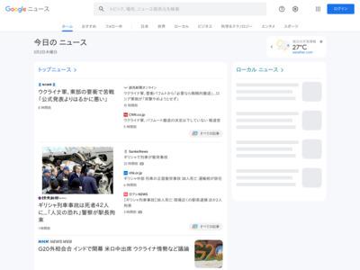 楽天モバイルのOPPO Find Xは一括9万9880円。8000円割引キャンペーンも – Engadget 日本版
