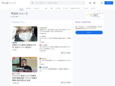 無料送金アプリ「Kyash」コンビニ・銀行口座から残高をチャージする機能を提供開始 – PR TIMES (プレスリリース)