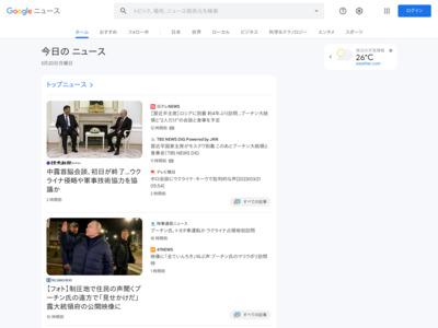 女子高生装い電子マネー要求 男子26人、出会い系アプリ使う – 北海道新聞