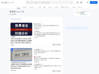 Relux、外国人旅行者向け優待プログラム「Visit Japan with Visa」に参加 – ポイ探ニュース