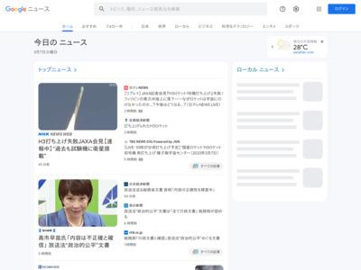 スマホ決済サービスで電子マネー「楽天Edy」に対応する新端末投入(楽天) – ペイメントナビ(payment navi)