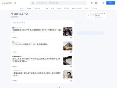 学校法人武蔵野美術大学、「 F-REGI寄付支払い 」を導入し、インターネットでの寄付金募集を開始 – ZDNet Japan