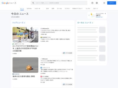 半端なマイルを有効活用 電子マネーに交換、失効防ぐ – 日本経済新聞