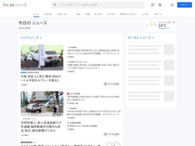 栗林公園入園料、カードで支払い 香川県 – 日本経済新聞