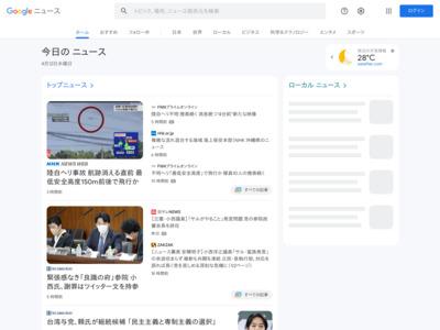「JCB」「みずほ銀行」装うメールに注意 中身はウイルス – 産経ニュース