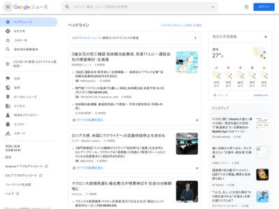 「楽天ペイ」「PayPay」「LINE Pay」が揃って12月17日から全国のミニストップで利用可能に!! – Engadget 日本版