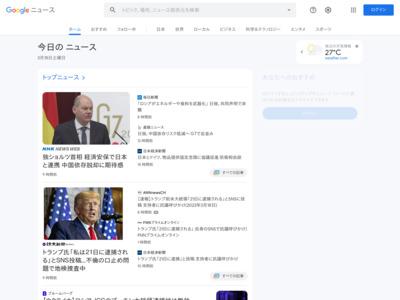 三井住友カード、パスワード入力で起動する新クレジットカード – ITpro