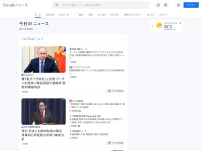 四條畷市「 四條畷市サポート寄附金( ふるさと納税 ) 」はF-REGI 公金支払い を導入し、インターネット収納を開始 – CNET Japan