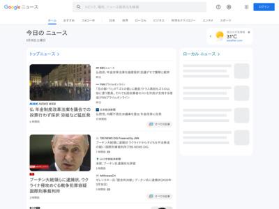 C&Kのクレジットカード「C&K VISAカード」を発行(三井住友カード) – ペイメントナビ(payment navi)