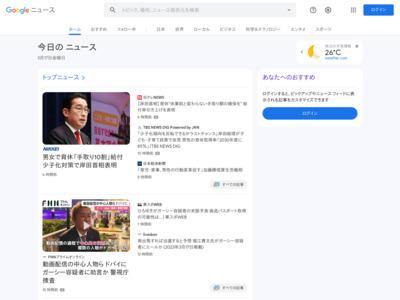 中国の物乞いに変化 電子マネーによる「お恵みを」要求 – livedoor