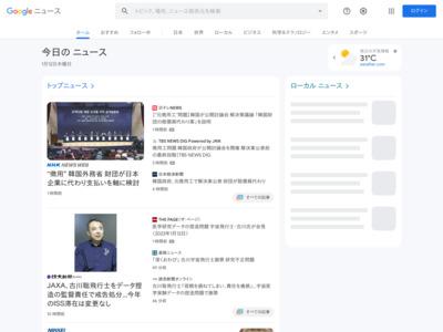 駅構内にATM設置へ 南海電気鉄道と池田泉州銀行 – 大阪日日新聞