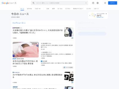 ダイエー元社員、横浜市内の2店舗で客のクレジットカード情報を不正取得 – FNN