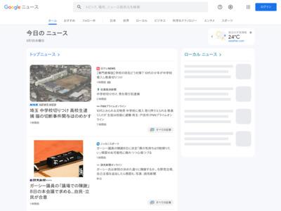 7月から福岡地区の西鉄タクシーにnimoca電子マネーを導入(ニモカ) – ペイメントナビ(payment navi)
