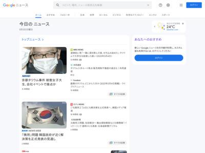 JCB、独自スマホアプリで電子マネー利用を促進 ゲーム機能も導入 – 財経新聞