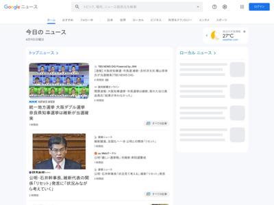 """""""北海道愛""""をコンセプトにした「HOKKAIDO I CARD」を発行(ジャックス) – ペイメントナビ(payment navi)"""