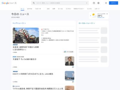 foursquare、American Expressと連携した割引サービスを全米展開へ – ITpro