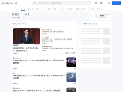 三井住友カードとMasterCard、「三井住友MasterCardプラチナカード」の新規募集を開始 – 日本経済新聞 (プレスリリース)