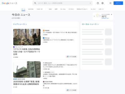 JCB、千葉銀行などと会員向け「地域優待サービス」を開始 – 日本経済新聞 (プレスリリース)