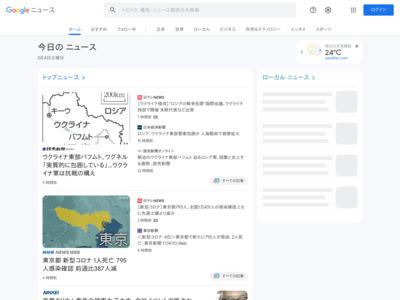 日本クレジット協会、4月のクレジットカード動態調査集計結果を発表 – 日本経済新聞 (プレスリリース)