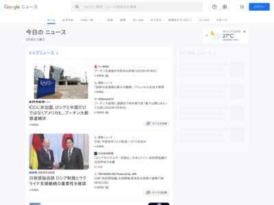 乗車券と電子マネーが1枚に 「マナカ」きょうデビュー – 中日新聞