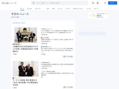 日本クレジット協会、5月のクレジットカード動態調査集計結果を発表 – 日本経済新聞 (プレスリリース)