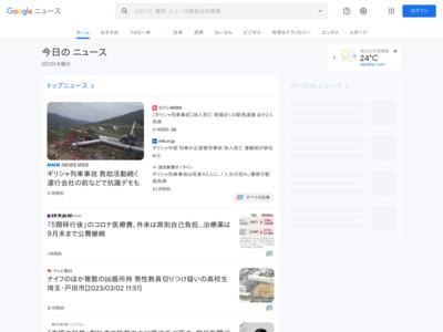 ビザ、ミャンマーでATM取引開始 – 日本経済新聞