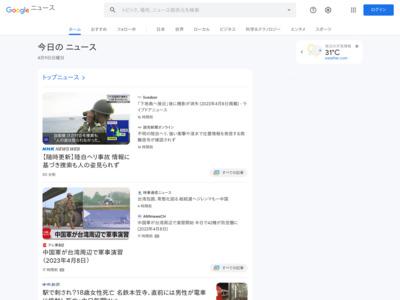 くまモンのカードだモン!三井住友カードが地域貢献型クレジットカードを発行 – AdverTimes(アドタイ)