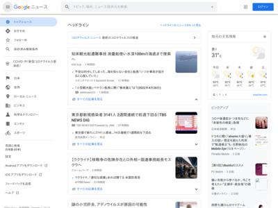 Google、「お財布携帯」機能「Google Wallet」を発表 – スラッシュドット・ジャパン