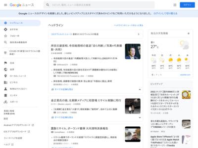 電子マネー6種決済件数、11月20%増 – 日本経済新聞