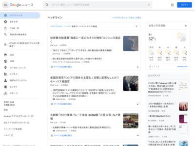 欧州委、VISA手数料に「反対」 予備的結論で – 日本経済新聞