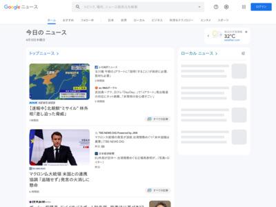 来年3月から交通系ICカード全国相互利用開始 JR九州など11社 – NET-IB NEWS