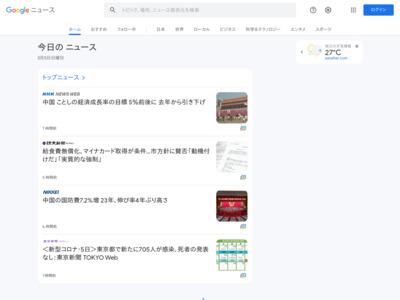 フィッシング詐欺:5県警、5容疑者を逮捕 被害5000万円 /熊本 – 毎日新聞