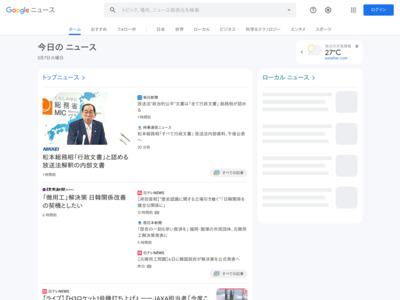 日本クレジット協会、3月のクレジットカード動態調査集計結果を発表 – 日本経済新聞 (プレスリリース)